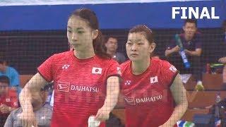 【동영상】마츠모토 미사키・다카하시 아야카 VS 두 유에・리인후이 E 플러스 배드민턴 아시아 팀 챔피언십 2018 그렇지