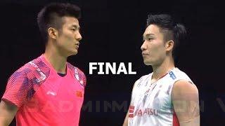 【동영상】켄토 모모타 VS 천룽 배드민턴 아시아 챔피언십 2018 결승