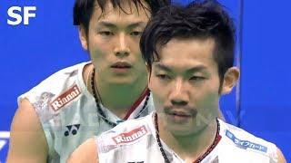 【동영상】타케시 카무라・케이고 소노다 VS 리우 쳉・장 난 배드민턴 아시아 챔피언십 2018 준결승