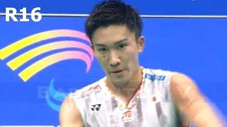【동영상】켄토 모모타 VS 시유치 배드민턴 아시아 챔피언십 2018 베스트 16