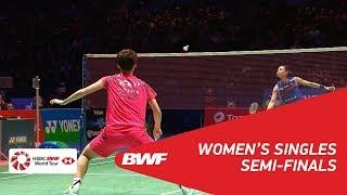 【동영상】타이추잉 VS 첸 유페이 YONEX 전 잉글랜드 오픈 2018 준결승