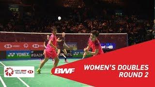 【동영상】카밀라 리터 율・크리스티나 페데르센 VS 두 유에・리인후이 YONEX 전 잉글랜드 오픈 2018 베스트 16