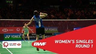 【동영상】타이추잉 VS 사이나 네흐왈 YONEX 전 잉글랜드 오픈 2018 베스트 32