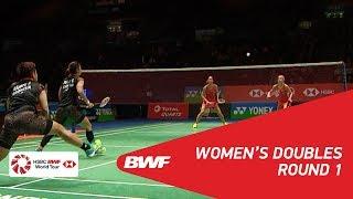 【동영상】가브리엘라 스토에바・스테파니 스토에바 VS 그레이시아 폴리・Apriyani RAHAYU YONEX 전 잉글랜드 오픈 2018 베스트 32
