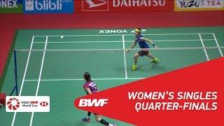 【동영상】타이추잉 VS 성지현 다이 하츠 인도네시아 마스터즈 2018 준준결승