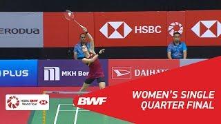 【동영상】카롤리나 마린 VS 리 잉 잉 말레이시아 페로 두아 2018 준준결승