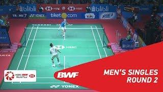 【동영상】앤더스 안토센 VS 리총웨이 BLIBLI 인도네시아 오픈 2018 베스트 16