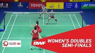 【동영상】마츠모토 미사키・다카하시 아야카 VS Jongkolphan KITITHARAKUL・Rawinda PRAJONGJAI 도요타 태국 오픈 2018 준결승