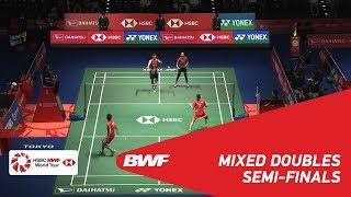 【동영상】정 시웨이・후앙 야치옹 VS 찬펭순・GOH Liu Ying 다이 하츠 요넥스 재팬 오픈 2018 준결승