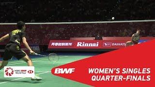【동영상】CHEN Xiaoxin VS 오쿠하라 노조미 다이 하츠 요넥스 재팬 오픈 2018 준준결승