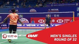 【동영상】H. S. 프라이노 VS 응카롱 빅터 차이나 오픈 2018 베스트 32