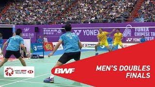 【동영상】첸헝링・왕치린 VS 랴오민춘・SU Ching Heng 2018 년 대만 타이페이 오픈 결승