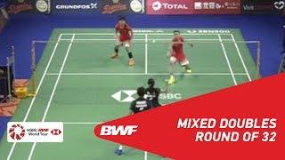 【동영상】리키 카란다 수와르디・데비 수산토 VS 장 난・리인후이 DANISA 덴마크 오픈 2018 베스트 32