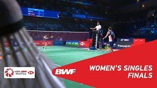 【동영상】타이추잉 VS 야마구치 아카네 YONEX 프랑스 오픈 2018 결승