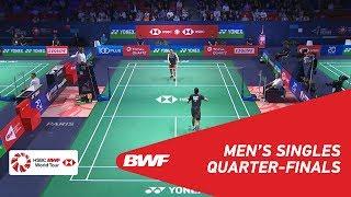 【동영상】켄토 모모타 VS 스리칸스 키담비 YONEX 프랑스 오픈 2018 준준결승
