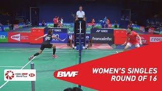 【동영상】라챠녹 인타논 VS CHEN Xiaoxin YONEX 프랑스 오픈 2018 베스트 16