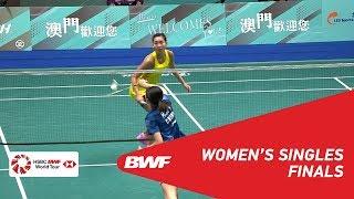 【동영상】미셸 리 VS HAN Yue 마카오 오픈 2018 결승