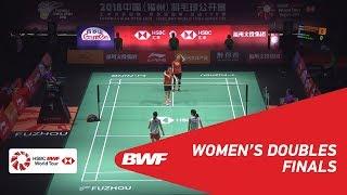【동영상】이소희・신승찬 VS 마유 마츠모토・와카나 나가하라 푸 저우 중국 오픈 2018 결승