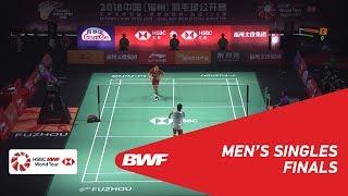 【동영상】켄토 모모타 VS 초우티엔첸 푸 저우 중국 오픈 2018 결승