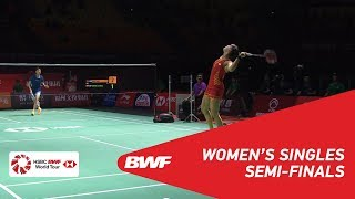 【동영상】첸 유페이 VS 카롤리나 마린 푸 저우 중국 오픈 2018 준결승