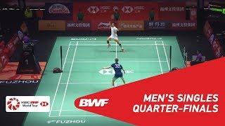 【동영상】앤더스 안토센 VS 천룽 푸 저우 중국 오픈 2018 준준결승