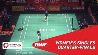 【동영상】라챠녹 인타논 VS 첸 유페이 푸 저우 중국 오픈 2018 준준결승