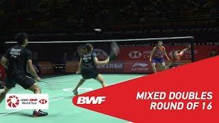 【동영상】프라빈 조던・Melati Daeva OKTAVIANTI VS 찬펭순・GOH Liu Ying 푸 저우 중국 오픈 2018 베스트 16