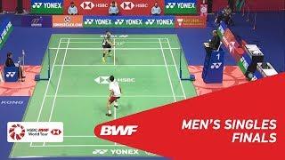 【동영상】손완호 VS 켄타 니시모토 YONEX-SUNRISE 홍콩 오픈 2018 결승