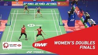 【동영상】유키 후쿠시마・사야카 히로타 VS 이소희・신승찬 YONEX-SUNRISE 홍콩 오픈 2018 결승