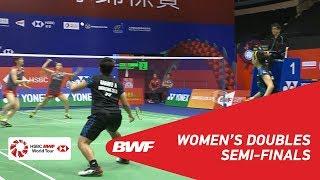 【동영상】유키 후쿠시마・사야카 히로타 VS 그레이시아 폴리・Apriyani RAHAYU YONEX-SUNRISE 홍콩 오픈 2018 준결승