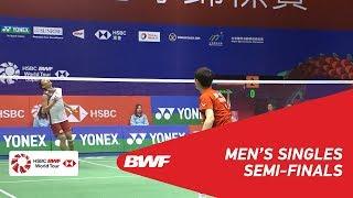 【동영상】켄토 모모타 VS 손완호 YONEX-SUNRISE 홍콩 오픈 2018 준결승