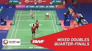 【동영상】왕일유・HUANG Dongping VS 프라빈 조던・Melati Daeva OKTAVIANTI YONEX-SUNRISE 홍콩 오픈 2018 준준결승