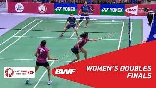 【동영상】CHOW Mei Kuan・LEE Meng Yean VS 아시위니 포나파・REDDY N. Sikki Syed Modi 국제 배드민턴 선수권 대회 2018 결승