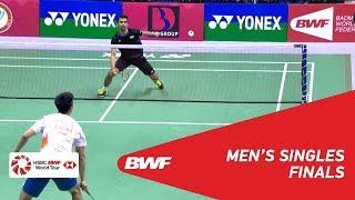 【동영상】LU Guangzu VS 버마 사미르 Syed Modi 국제 배드민턴 선수권 대회 2018 결승