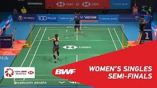 【동영상】라챠녹 인타논 VS 헤빙쟈오 CELCOM AXIATA 말레이시아 오픈 2018 준결승