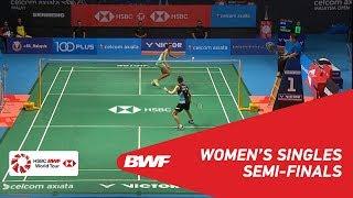 【동영상】타이추잉 VS P.V. 신두 CELCOM AXIATA 말레이시아 오픈 2018 준결승