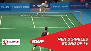 【동영상】리총웨이 VS 이현일 CELCOM AXIATA 말레이시아 오픈 2018 베스트 16