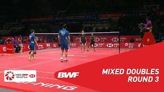【동영상】왕일유・HUANG Dongping VS 하피즈 파이살・Gloria Emanuelle WIDJAJA HSBC 결승 2018 그렇지