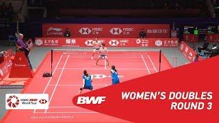 【동영상】마츠모토 미사키・다카하시 아야카 VS 첸 친첸・지아 이판 HSBC 결승 2018 그렇지