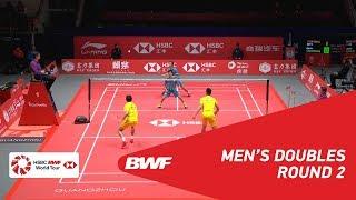 【동영상】엔도 히로유키・유타 와타나베 VS 첸헝링・왕치린 HSBC 결승 2018 그렇지