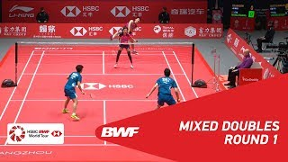 【동영상】GOH Liu Ying VS HUANG Dongping HSBC 결승 2018 그렇지