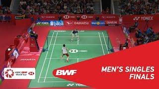 【동영상】켄토 모모타 VS 앤더스 안토센 다이 하츠 인도네시아 마스터즈 2019 결승