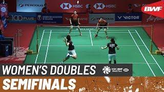 【동영상】LI Wenmei・YU Zheng VS 그레이시아 폴리・Apriyani RAHAYU PERODUA 말레이시아 마스터스 2020 준결승