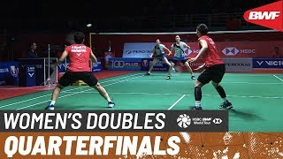 【동영상】그레이시아 폴리・Apriyani RAHAYU VS 장예나・KIM Hye Rin PERODUA 말레이시아 마스터스 2020 준준결승