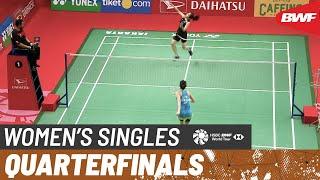 【동영상】미셸 리 VS 라챠녹 인타논 다이하츠 인도네시아 마스터스 2020 준준결승