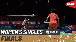 【동영상】첸 유페이 VS 타이추잉 요넥스 올 잉글랜드 오픈 2020 결승