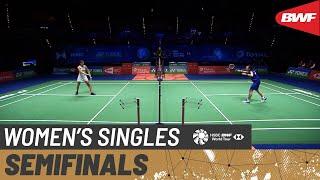 【동영상】카롤리나 마린 VS 타이추잉 요넥스 올 잉글랜드 오픈 2020 준결승