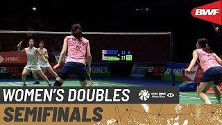 【동영상】유키 후쿠시마・사야카 히로타 VS 마츠모토 미사키・다카하시 아야카 요넥스 올 잉글랜드 오픈 2020 준결승