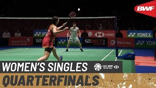 【동영상】카롤리나 마린 VS 야마구치 아카네 요넥스 올 잉글랜드 오픈 2020 준준결승