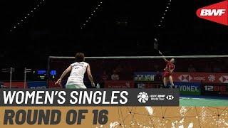 【동영상】오쿠하라 노조미 VS 리네 케어스펠트 요넥스 올 잉글랜드 오픈 2020 베스트 16
